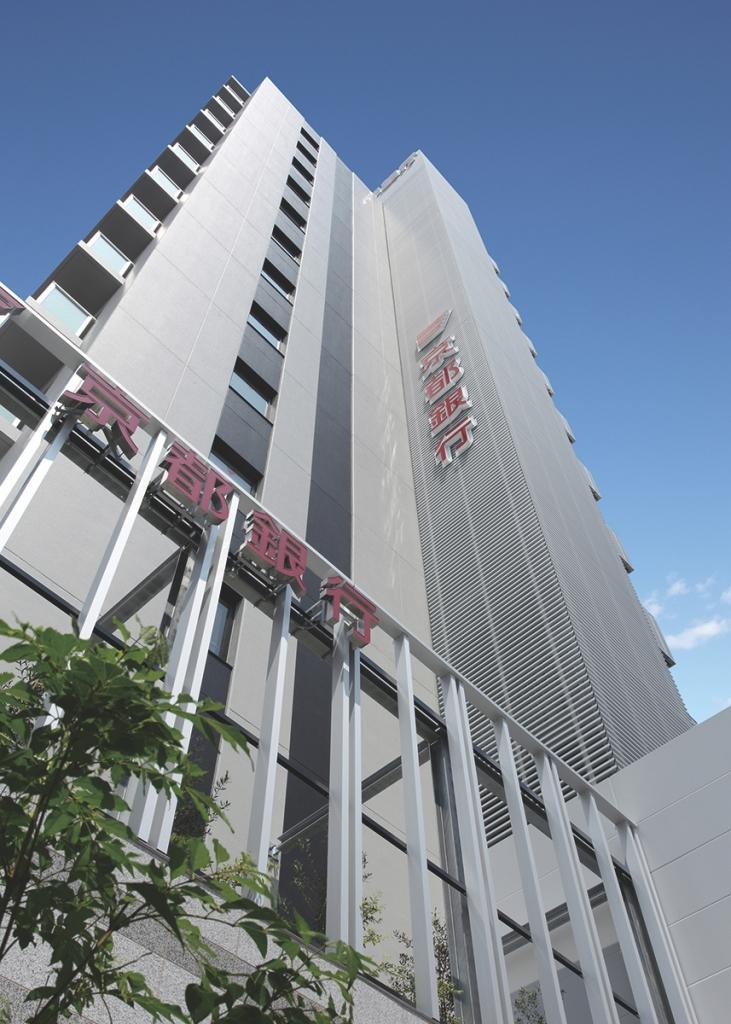 京都銀行 高槻ビル新築工事